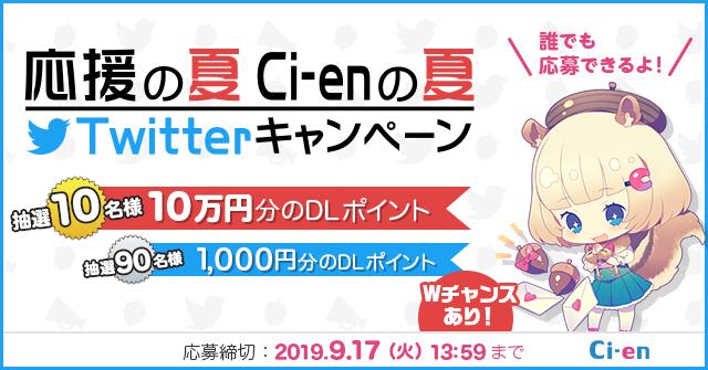 TwitterCP_2nd