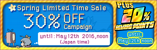 Spring Limited Time Sale: Doujijn 30% Off Campaign