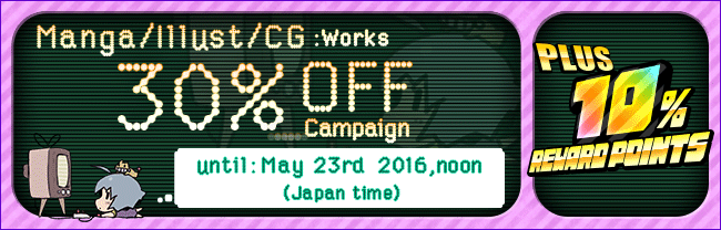 Manga/Illustration/CG Works 30% Off Campaign