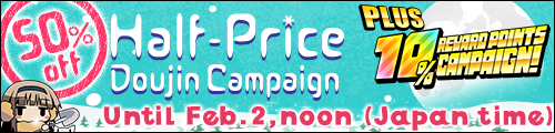 Half-Price Doujin Campaign 2015 Winter