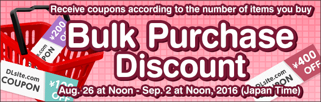 Bulk Purchase Discount!