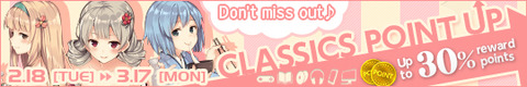 DLsite English 10th Anniversary: Classics Point Up Campaign!