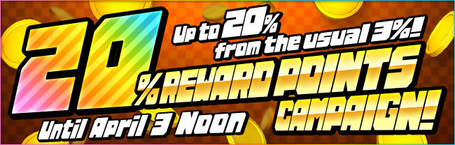 20% Reward Points Campaign!