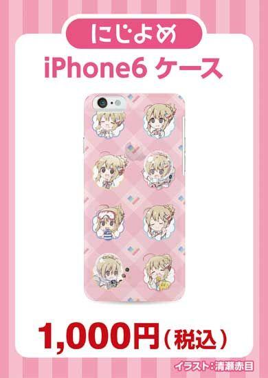 にじよめちゃんiPhone6ケース