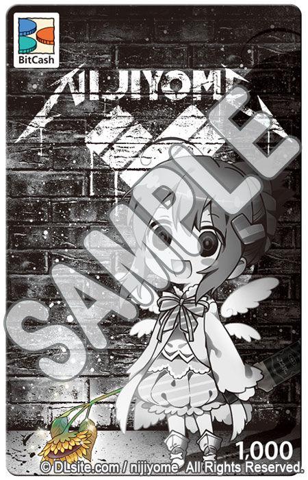 にじよめちゃん BitCash (METAL)