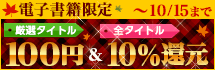 bn_right_201410_03