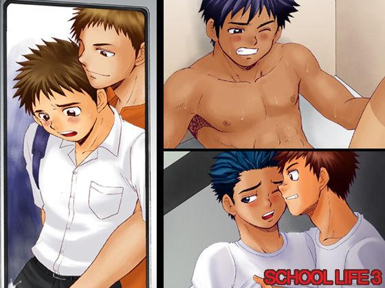 yaoi masturbate school boys