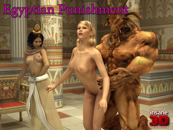 [Insane 3D] エジプト人の罰