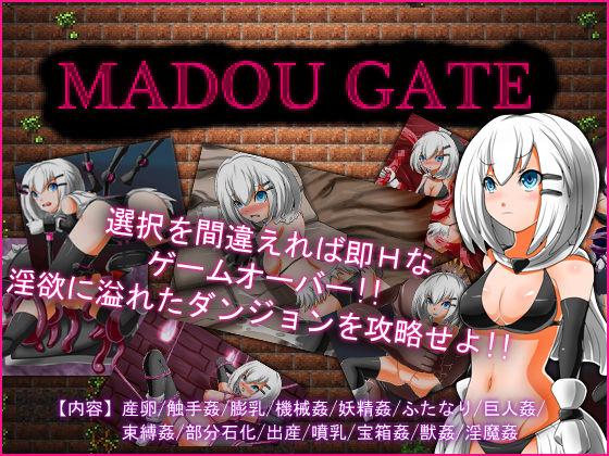 [あるめろソフト] MADOU GATE