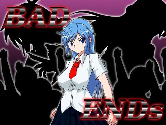 [堕ち玩] BAD ENDs