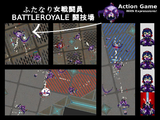 [JUGGERNAUT] ふたなり女戦闘員 BATTLEROYALE 闘技場
