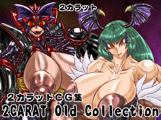 [2カラット] 2CARAT Old Collection