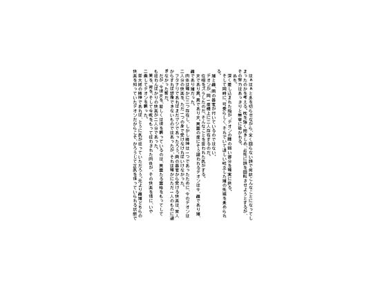 [ナーサリーボギー] 黒FGO