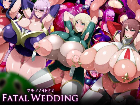 [GFF] マモノノイトナミ FATAL WEDDING