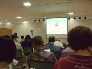 活性化プロジェクト発表会