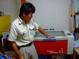 Laser Atelier 匠