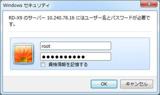 password入力