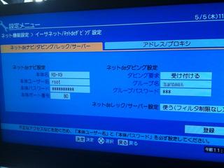 ネットdeナビ/ダビング/レック/サーバー
