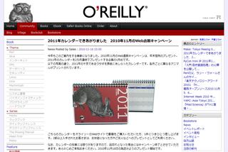 O'Reilly-Cal2011
