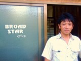 BROAD STAR 入口