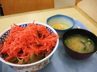 吉野家の牛丼(特盛)