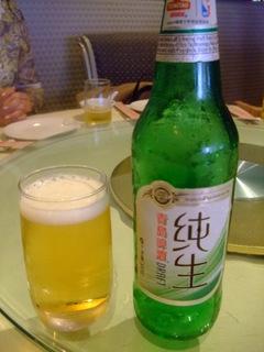 青島ビール・純生