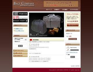 BAGS COMPANY Web Shop-TOPページ