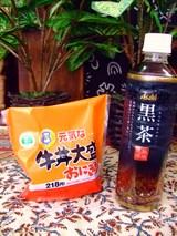 牛丼おにぎりと黒茶