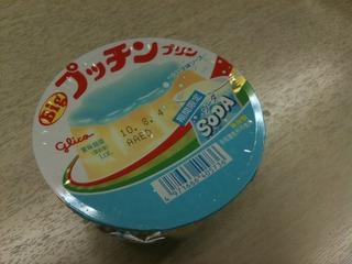 ソーダ味のプッチンプリン