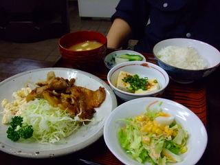 ロース生姜焼き定食