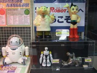 TSUKUMOロボット王国