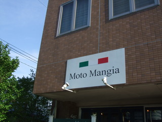 Moto Mangia