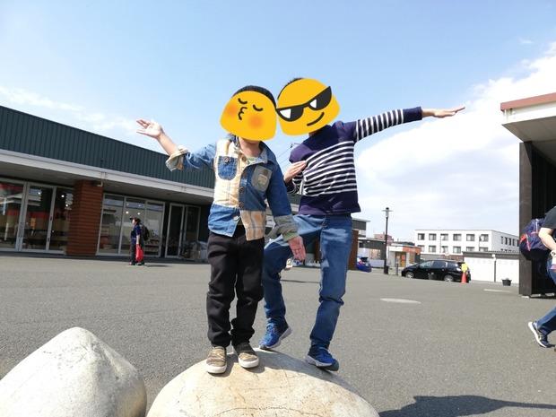 PhotoGrid_1578624488846
