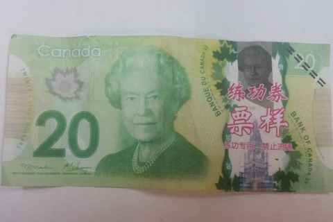 counterfeit_currency aug302017  01