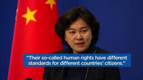 China DEC292018 01