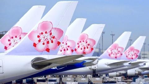China-Airlines-Taipei-Airport-e1580207044947-678x381