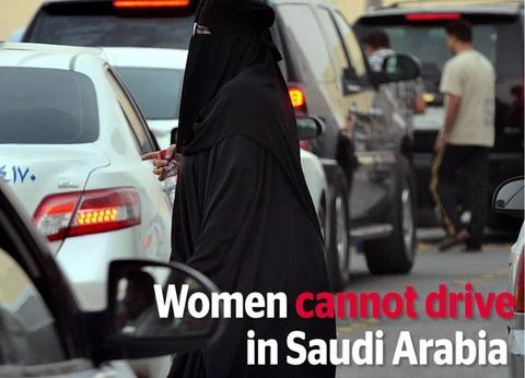 SaudiArabia APR252017 01