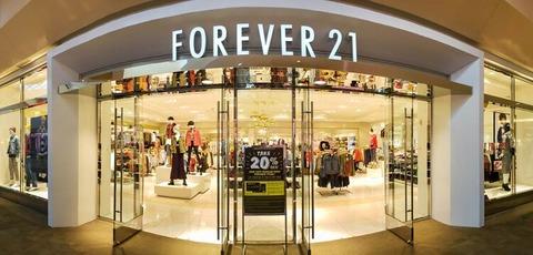 Forever-21+(1)