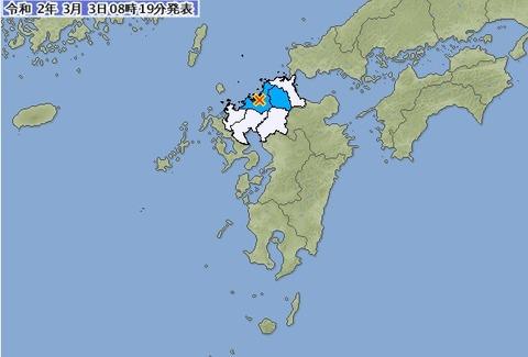 earthquake MAR032020 01