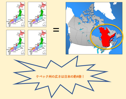 CANADA _ JAPAN MAP