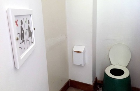 Toilet AUG102019 01