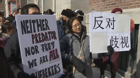 chinese-protest MAR042019 01