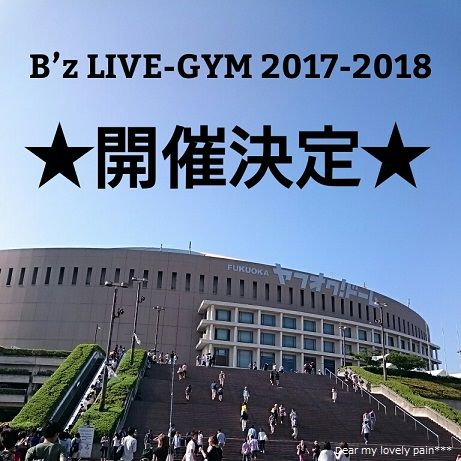 LIVE-GYM 2017-2018①
