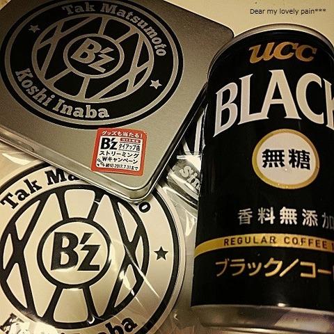 bz-UCC