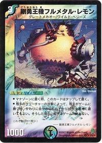 card100026422_1