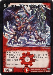 card73710384_1 (1)