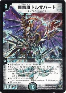card73710362_1 (1)