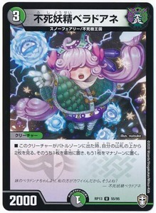 card100189509_1 (1)