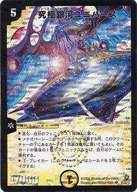 card71101001_1