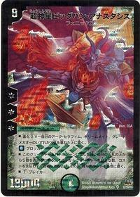 card71005001_1